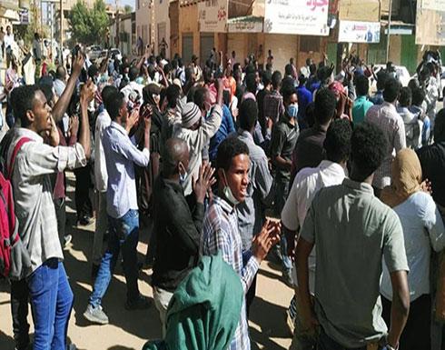 شاهد : السودان.. تظاهرات في أحياء بالخرطوم تطالب برحيل الحكومة