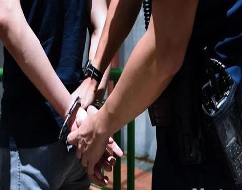 سنغافورة .. القبض على شاب بسبب رسالة على تليجرام