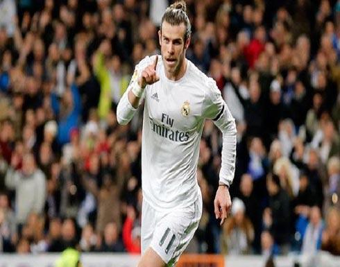 غاريث بايل يغلق باب الرحيل عن ريال مدريد