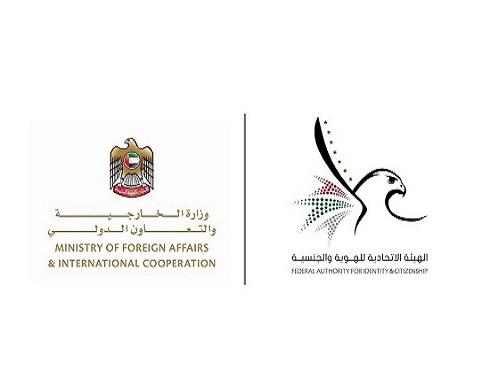 قواعد دخول الأردنيين من حملة الاقامات إلى دولة الإمارات