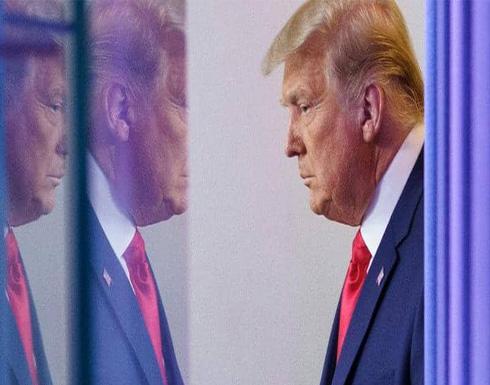 مسؤولة أميركية: ترامب خطر يهدد الأمن القومي الأميركي ومستعدون لمحاكمته الأسبوع المقبل