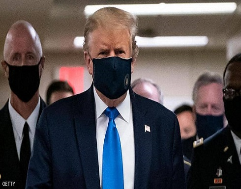 """بعد احتدام الجدل .. ترامب يحسم """"مسألة الكمامات"""""""