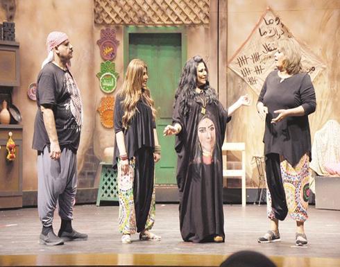 إيحاءات مخلة في مسرحية كويتية يثير موجة غضب عارمة .. صورة