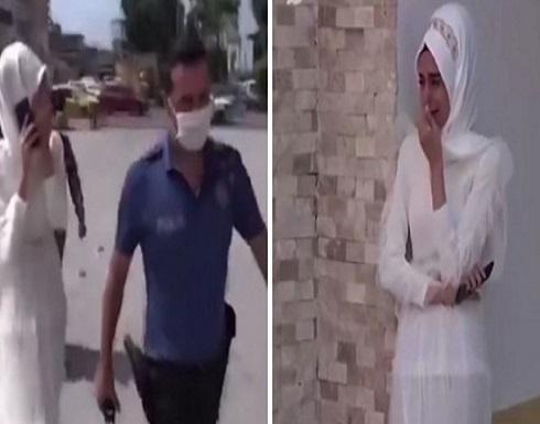 شاهد.. عروس تركية تنهار باكيةً وتستنجد بالشرطة لإجبارها على الزواج