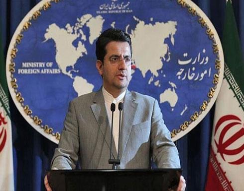 طهران: مستعدون لحوار مع الرياض.. ودون وسطاء