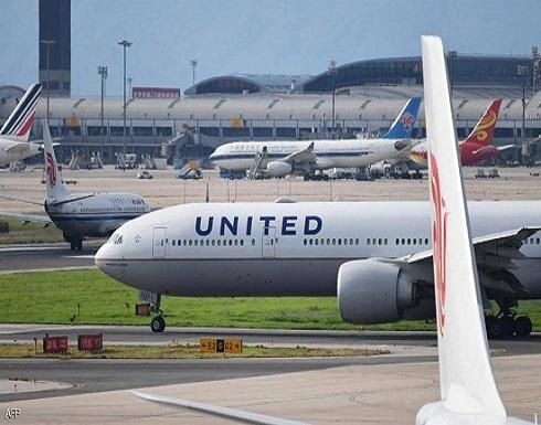 "بعد حادثة دنفر.. ""توصية عاجلة"" من بوينغ بشأن طائرات 777"
