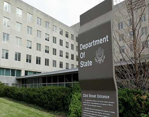 واشنطن : نافذة الدبلوماسية لا تزال مفتوحة بشأن محادثات إيران النووية
