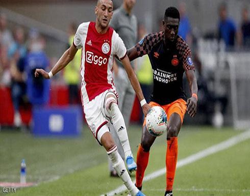 أياكس يحصد لقب كأس السوبر الهولندية