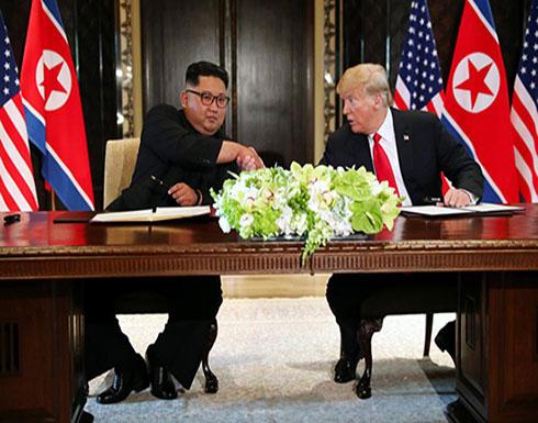 """لماذا قال ترمب: """"شكراً أيها الزعيم كيم""""؟"""