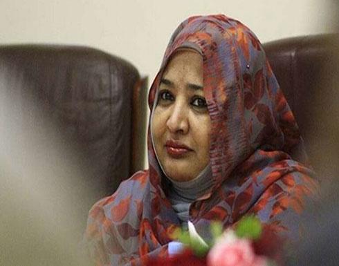 السودان.. حجز ممتلكات وأموال زوجة الرئيس السابق عمر البشير
