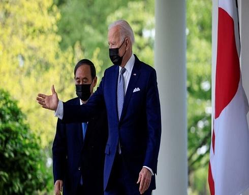 بايدن يعلن التزامه ورئيس وزراء اليابان بالتنسيق بشأن ملفات الصين وكوريا الشمالية