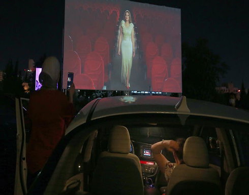"""مهرجان عمّان السينمائي الأول ينطلق في """"درايف إن"""""""