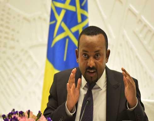 """بعد نشر """"تسريب صوتي"""" لآبي أحمد.. إثيوبيا تتهم صحيفة مصرية بالتزييف"""