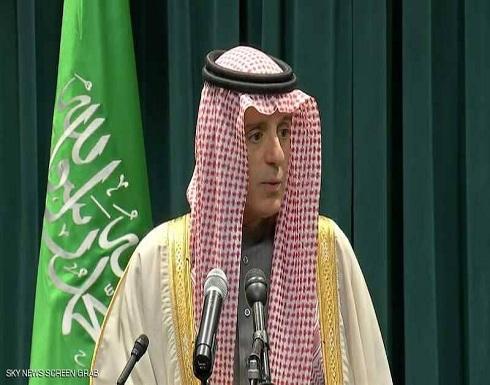 السعودية: نرفض المساس بوضع القدس التاريخي
