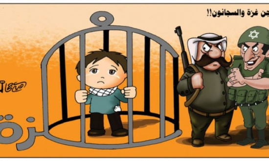 سجن غزة