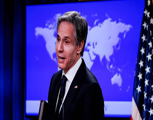 بلينكن: من مصلحة أمريكا التعاون مع الصين في ملفات مثل مكافحة التغير المناخي
