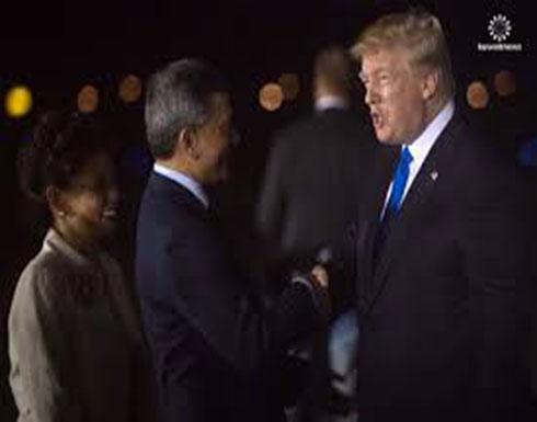 ترامب يصل إلى سنغافورة