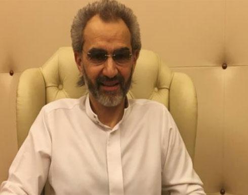 الوليد بن طلال يتوقع إطلاق سراحه خلال أيام