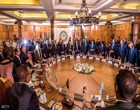 مشروع قرار عربي يرفض الخطة الأميركية للسلام