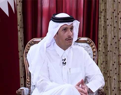 وزير الخارجية القطري يحث طالبان على قبول المساعدة الخارجية لتشغيل المطار