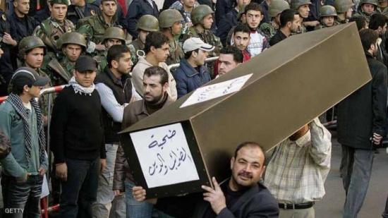صندوق النقد: يجب على دول الشرق الأوسط توسعة القواعد الضريبية