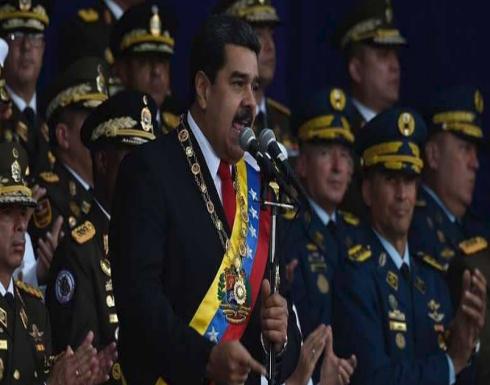 فيديو للحظة محاولة اغتيال مادورو.. ومجموعة تتبنى الهجوم