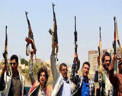 حكومة اليمن: الحوثيون أسقطوا خيار السلام تنفيذا لأجندة إيران