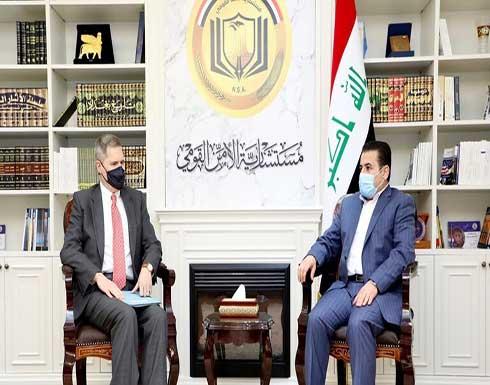 الولايات المتحدة: نتطلع لعلاقات عراقية إيرانية طبيعية