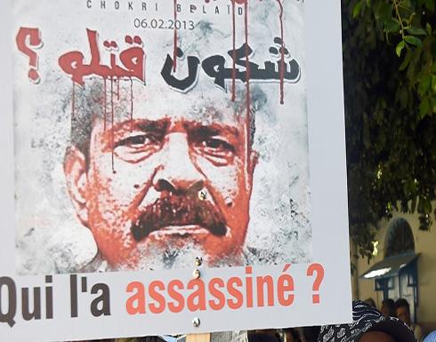 شاهد : تظاهرات حاشدة في تونس بذكرى اغتيال شكري بلعيد الثامنة