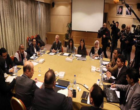 الاجتماعات الفنية بين الحكومة اليمنية والحوثيين تتواصل في عمان