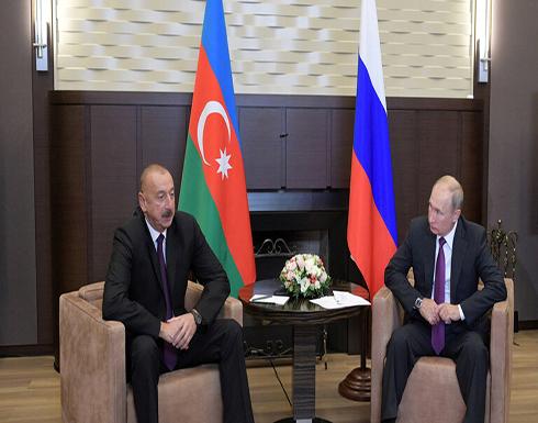 علييف يهنئ بوتين بعيد ميلاده ويبحث معه تطور الأوضاع في قره باغ