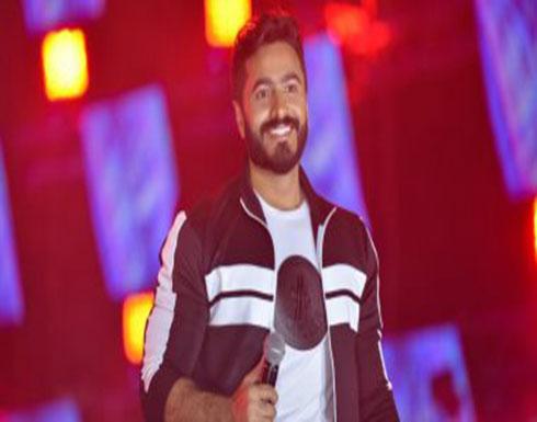 تامر حسنى يعتذر عن حفل مهرجان صلالة بسلطنة عمان.. تعرف على السبب