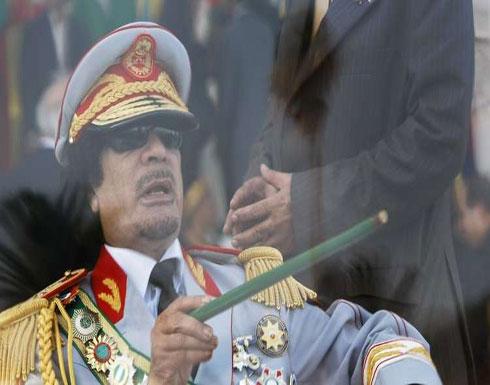 وسائل إعلام: اختفاء أكثر من 10 مليارات يورو من أموال معمر القذافي المجمدة في بلجيكا