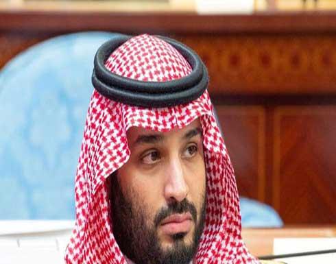 """ولي العهد السعودي يرزق بمولود جديد ويسميه """"عبدالعزيز"""""""