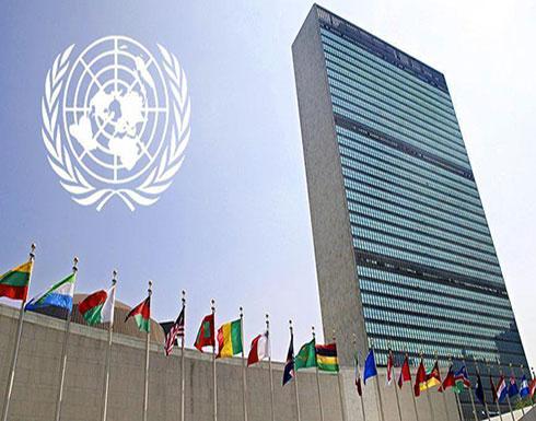 """الأمم المتحدة تؤكد مواصلة العمل مع حكومة """"مادورو"""""""