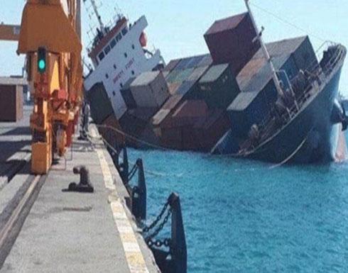 غرق عبارة إيرانية كانت متجهة من ميناء الشارقة الإماراتي إلى ميناء دير الإيراني