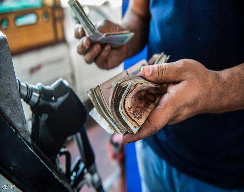 """مصر.. تسعير الوقود كل 3 أشهر """"باستثناء منتجين"""""""