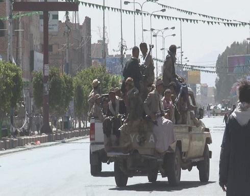 مصرع عشرات الحوثيين بينهم قيادات بارزة