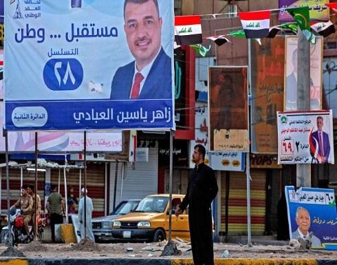 إيكونوميست: الانتخابات العراقية تجري وسط مطالب بالمقاطعة.. وهذه المرة من الشيعة