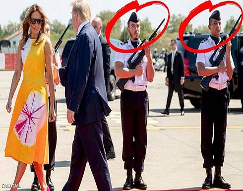 """ميلانيا وحرس الشرف الفرنسي.. صورة """"تفضح كل شيء"""""""