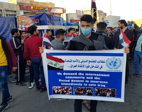 بالفيديو : متظاهرو العراق يطالبون بحماية أممية والصدر يهدد بالتصعيد