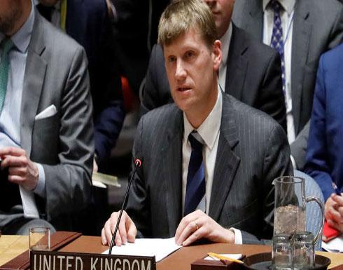 """بريطانيا تدعو """"حظر الكيميائي"""" للتدقيق في نتائج تحليلها في قضية سكريبال"""