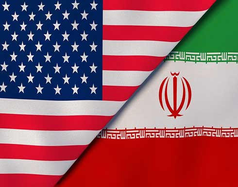 لتسديد ديون.. واشنطن تسمح لإيران باستخدام أموال مجمدة