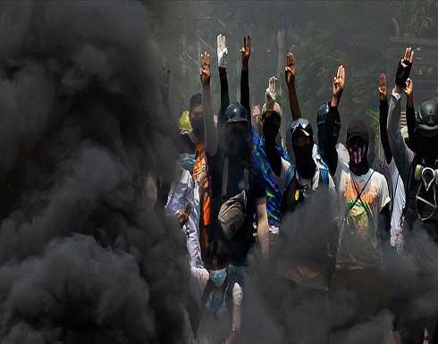 ميانمار.. تواصل الاحتجاجات المناهضة للانقلاب بعد يوم دام
