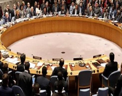 مجلس الأمن الدولى يدعو الأطراف اللبنانية لعدم التورط فى أى نزاع خارجى