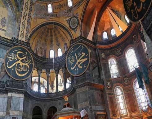 أردوغان يفتتح مسجدا تاريخيا أعيد ترميمه في البوسنة .. صور