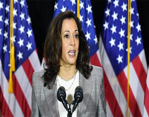 كامالا هاريس تطلب من الأمريكيين تبرعات بعد فوز بايدن