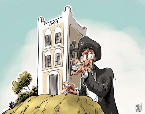 الحوثي.. مفتاح إيران اليمني