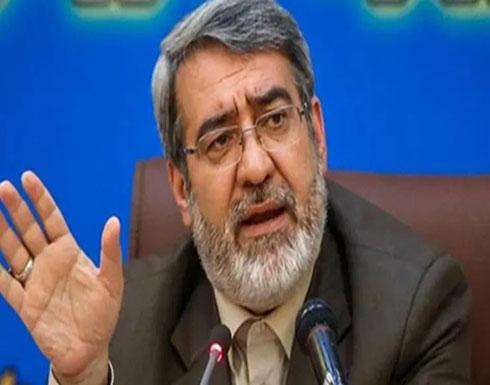 """وزير داخلية إيران يهدد المحتجين بـ"""" تحريك الأمن"""""""