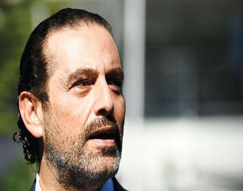الحريري على خط عون وبري لتأليف حكومة إختصاصيين لا ينتمون لأحزاب